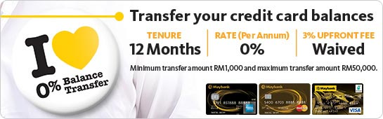 Picture of Maybank Balance Transfer Banner