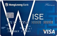 Hong Leong WISE Gold Card